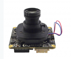 CCTV Wire IP Camera System Module Enster with 1.3 MP 960P H.265 SONY Exmor Embedded RTOS DWDR Motion Detection
