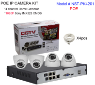 "Surveillance System NVR Camera Kits with 1/3"" CMOS 24V POE 2MP 4 Channel Enster"