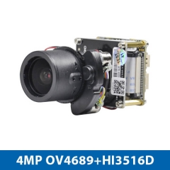 4X Zoom IP Camera Module Enster with 4.0 MP H.265 Embedded RTOS DWDR WEB Remote
