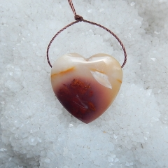 Natural Carved Mookaite Jasper Heart Drilled Pendant Bead 21x21x8mm,4.8g