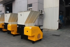 Single shaft shredder in UK