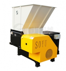 Single Shaft Shredder SR600Series