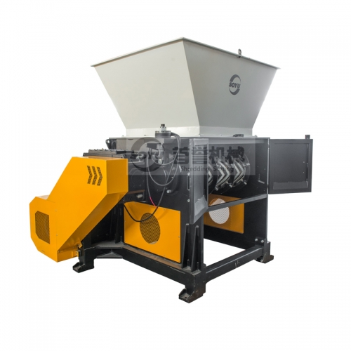Film Shredding Machine