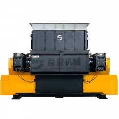 Single Shaft Shredder SR1600Series