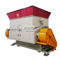 Single Shaft Shredder SR2500Series
