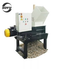 Two shaft shredder (SYU19 Series}
