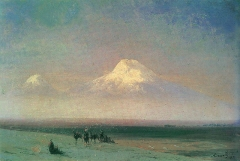 Valley of Mount Ararat (1882)