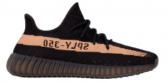 Yeezy Boost 350 V2 | Copper (Budget Version, Fake Boost
