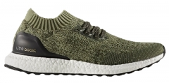 Utraboost Uncaged Olive