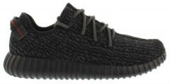 Yeezy Boost 350 | Pirate Black ( Budget Version,Fake Boost)