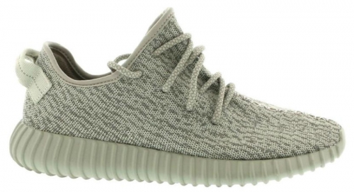 Yeezy Boost 350 | Moonrock (Budget Version,  Fake Boost)