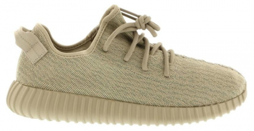 Yeezy Boost 350 | Oxford Tan( Budget Version, Fake Boost)
