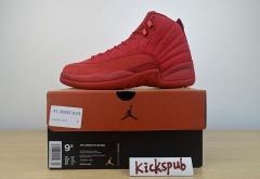 Air Jordan 12 Gym Red AJ12 Red Chicago Bulls 153265-601