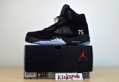 "Air Jordan 5 Retro BCFC ""Paris Saint-Germain"" - AV9175 001"