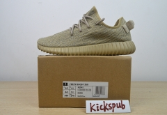 Yeezy Boost 350 | Oxford Tan