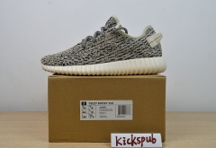 Yeezy Boost 350 | Turtle Dove