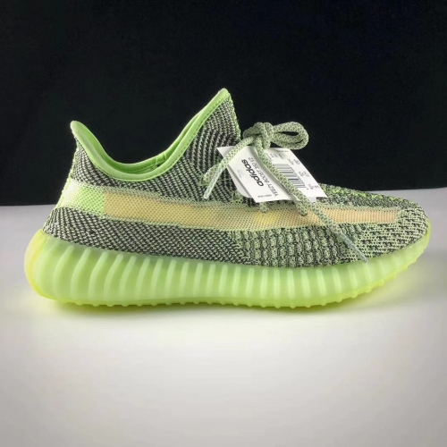 Yeezy Boost 350 V2  static reflection