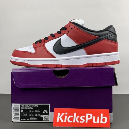 "Nike Dunk SB Low ""Chicago"" BQ6817-600"
