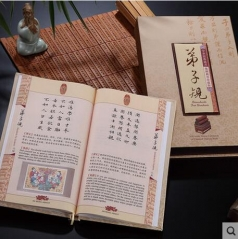 Silk book, Handicrafts, Chinese style, Special gifts