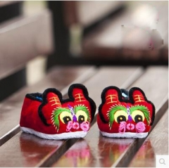 Pure hand, Children tiger shoes,  Anniversary gifts, Anti-skid shoes