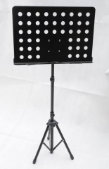 High quality Music Stand Musical instruments onlin...