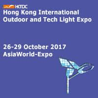 2017 Hong Kong International Lighting Fair (Autumn Edition)