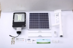 20W 40W 60W 100W 150W remote control solar powered LED street light