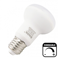 Dimmable R63 LED Light Bulb 7W Medium Screw Base E26/E27 Reflectore Light 220V LED R63 Umbrella Bulbs 60W Halogen Replacement