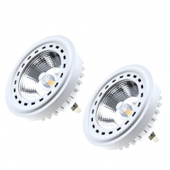 AR111 G53 15W LED Sportlight Bulb 1200Lm AC/DC 12V Docorative LED Light Bulb Industrial and Commercial Area Lighting (2-Pack)