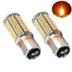 5W LED 1157 Ba15d SBC Double Contact Bayonet Bulb 10-30V DC Double Connector Parallel Pin 1076 1130 1176 LED 50W Replacement Bulb for Car Lighting