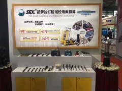 Xincheng Precision | Schedule of exhibitions in the second half of 2018