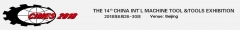 SFX | The 14th China International Machine Tool & Tools Exhibition (CIMES)