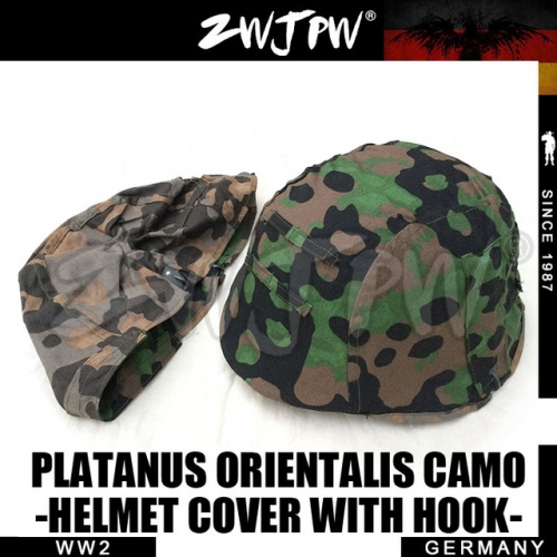 German WW2 Army SS Platanus Orientalis Camo M35 Helmet Cover With Hook
