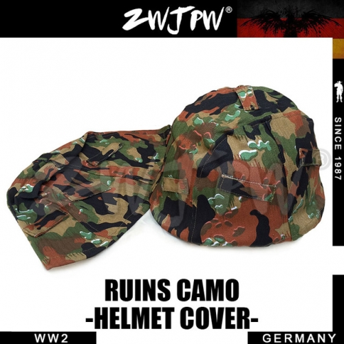 German WW2 Army WH Ruins Camo M35 Helmet Cover