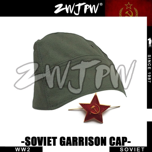 Soviet WW2 Army Garrison Hat Ship Cap WITH BADGE