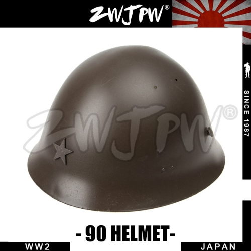 Japan WW2 Type 90 Iron Steel Helmet