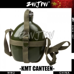 China WW2 KMT Army Type 50 Canteen