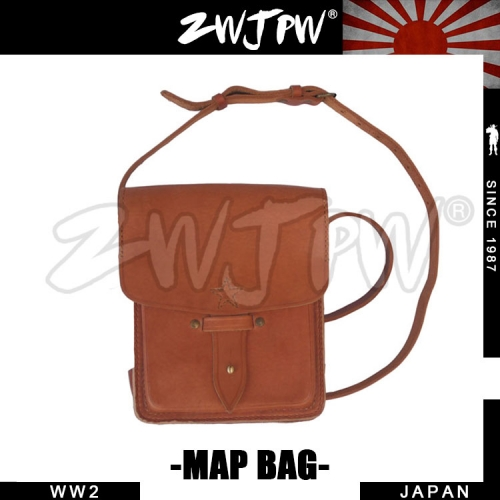 Japan WW2 Army Map Bag Leather Brown