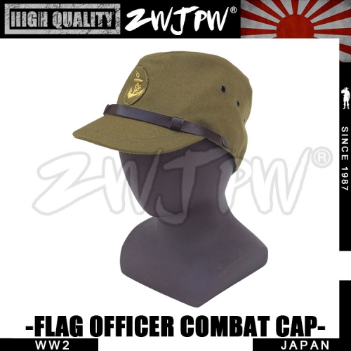 Japan WW2 Army Navy General Combat Woolen Cloth Officer Cap