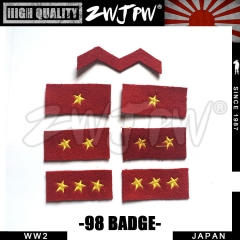 Japan WW2 Army Zhao Wu Soldier Epaulet