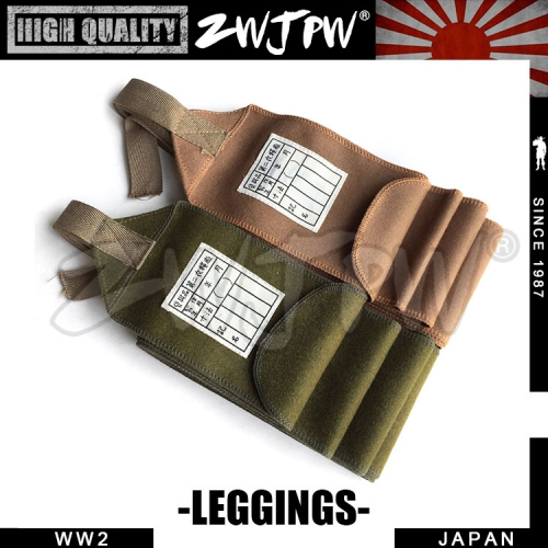 Japan WWII Army Soldier Leggings Woolen