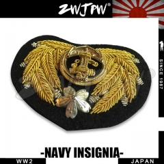 Japan WW2 Navy Embroidered Cap Badge