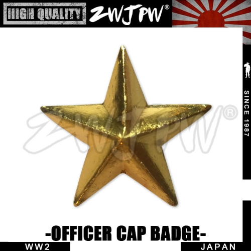 Japan Army Shoulder Stars Copper