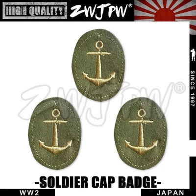 Japan WWII Army Navy Soldier Cap Insignia