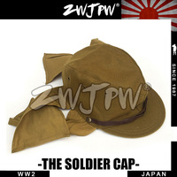 Japan WW2 Army Soldier Combat Cap