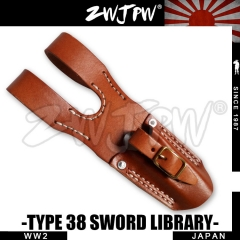 Japan WWII Army Type 38 Knife Cover High Quality Leather Brown