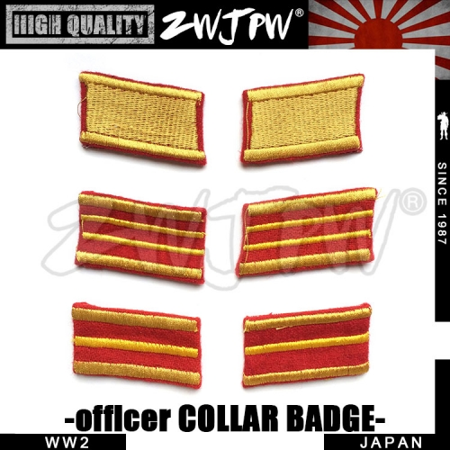Japan WW2 Army Type 98 General Collar Chapter