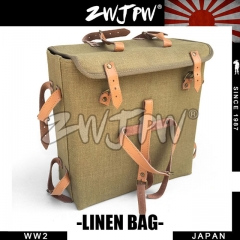 Japan WW2 Army Linen Flax Backpack
