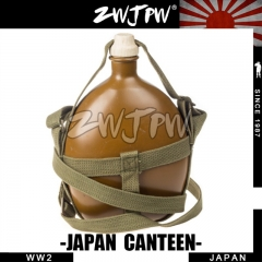 Japan WW2 Army Soldiers Canteen Aluminium Kettles