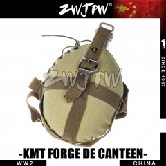 China WW2 Army KMT Imitations of German Kettle